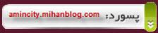 http://amincity.persiangig.com/Image/Download/Password1.jpg